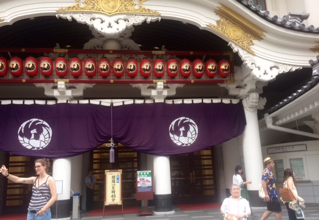Blogphoto Kabuki3