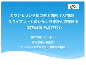 blogphoto-koushin4