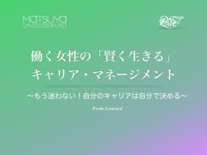 blogphoto-matsuya1