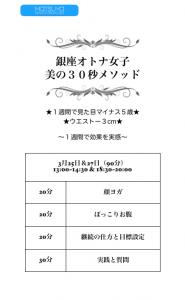 スクリーンショット 2019-02-22 15.29.53