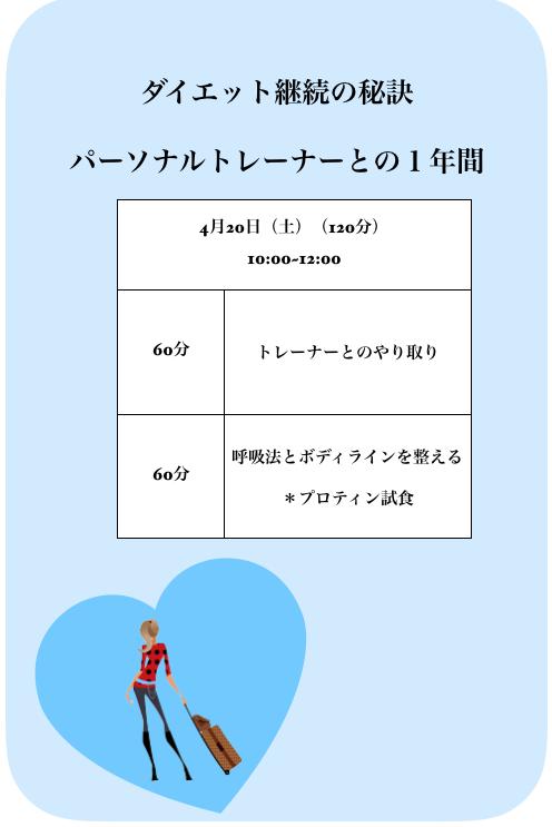 スクリーンショット 2019-04-09 13.48.10