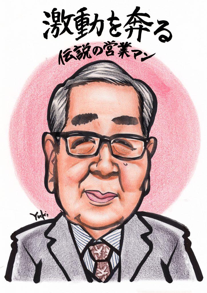 takayanagisama_moji