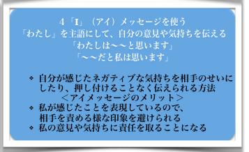 スクリーンショット 2020 01 30 13.38.23