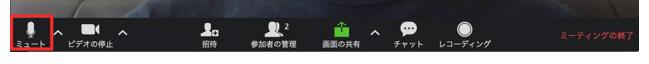スクリーンショット 2020-04-01 17.47.37