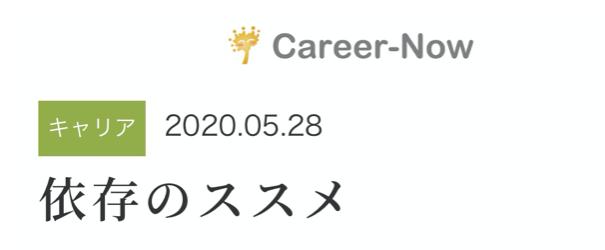 スクリーンショット 2020 05 28 15.32.38