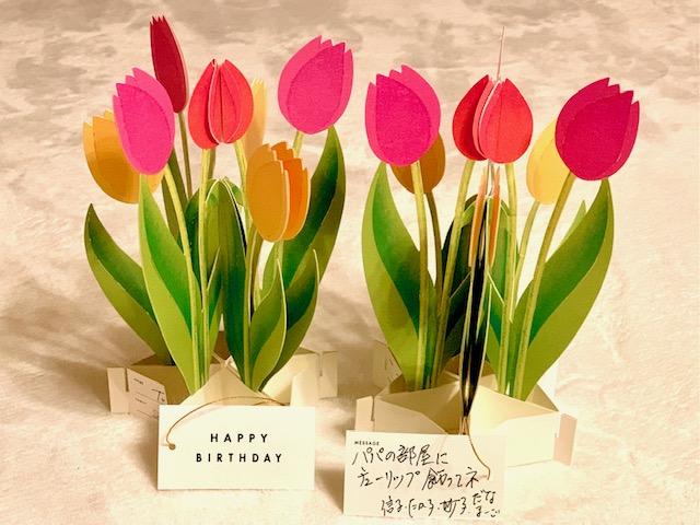 母87歳の誕生日