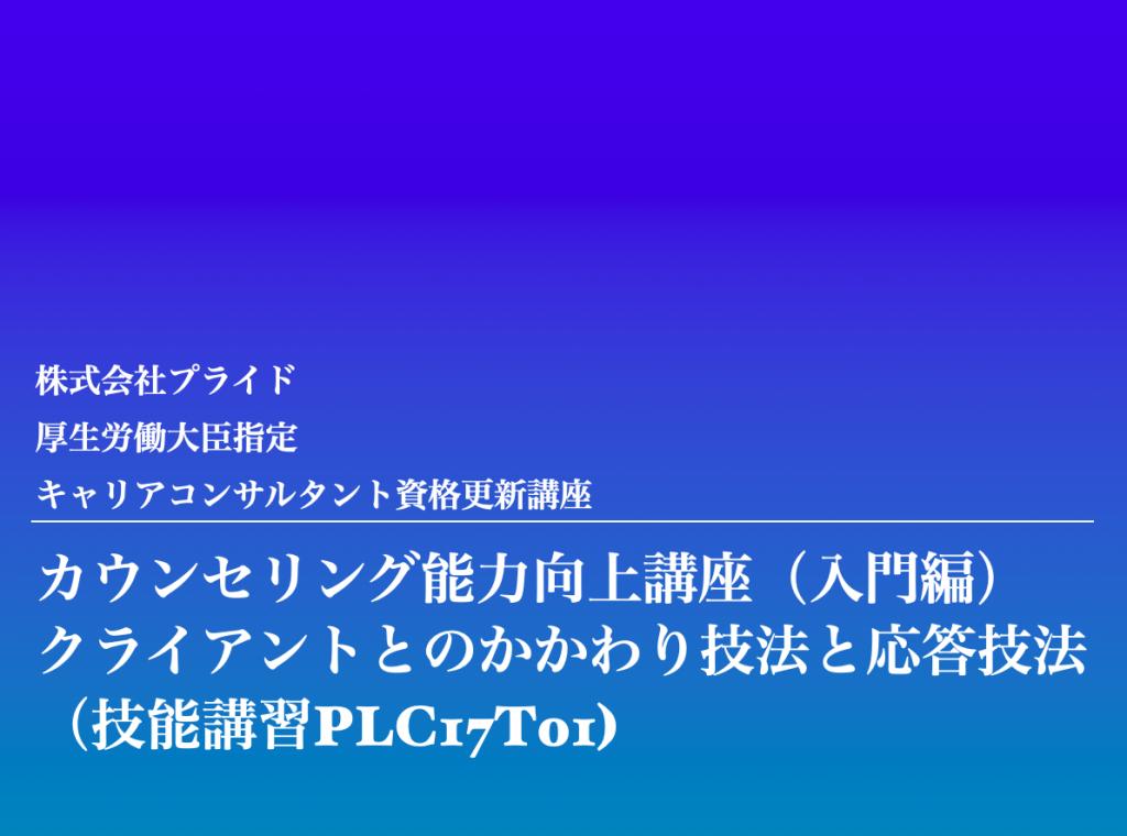 スクリーンショット 2021-05-07 16.52.58